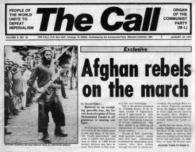 call-afghan.jpg