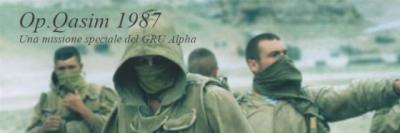 1444807598-spetsnaz-gru-1999.png